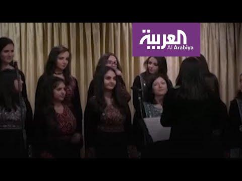العرب اليوم - شاهد:فرقة غناء شعبية تحيي التراث الحضاري السوري