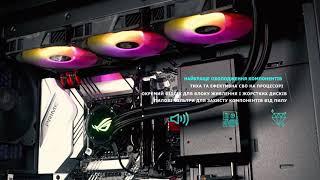 Комп'ютер ARTLINE Gaming STRIXv46 / STRIXv49