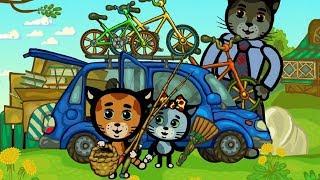 Развивающие и обучающие мультики - Три котенка: Мы построили домик 🏠 теремок песенки /детские рифмы