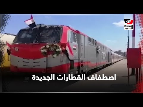 اصطفاف القطارات الجديدة في محطة المنصورة للسكة الحديد