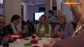 Солнечногорские рукодельницы подарили детишкам одеяло добра