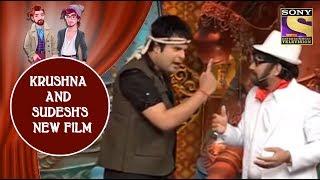 Krushna And Sudesh's New Film - Jodi Kamaal Ki