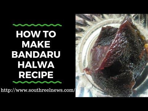 How to make Bandaru Halwa Recipe