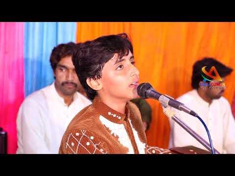 new saraiki jhumar Dance Shadi Porgram in Sanwal Niazi DG Khan Jhomar 2018