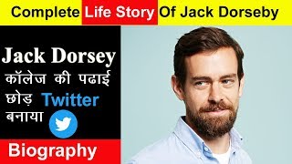 twitter founder jack dorsey inspirational ,motivational, biography  in hindi must watch