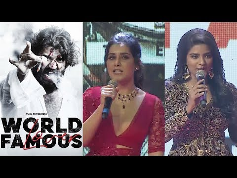 Raashi Khanna and Aishwarya Rajesh at World Famous Lover Pre Release Event