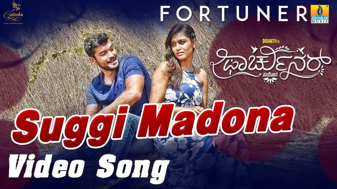 Suggi Madona lyrics - Fortuner - spider lyrics