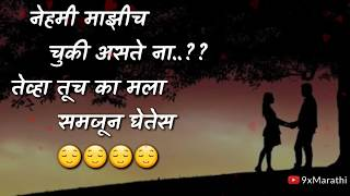 How To Write A Love Letter To Your Boyfriend In Marathi Free