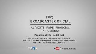 Papa Francisc în România - Sosirea în Bucureşti şi Vizita La Palatul Cotroceni (@TVR1)