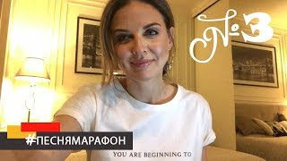 Наталия Власова - Обожай меня   Зарисовка