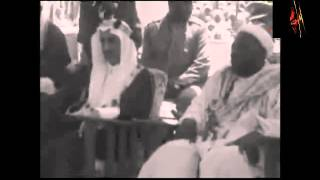 تحميل و استماع السودان وصول الملك فيصل 5 مارس 1966 MP3