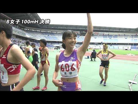 女子B 100mH 決勝  第49回ジュニアオリンピック陸上競技大会