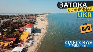Базы отдыха в эстонии на море
