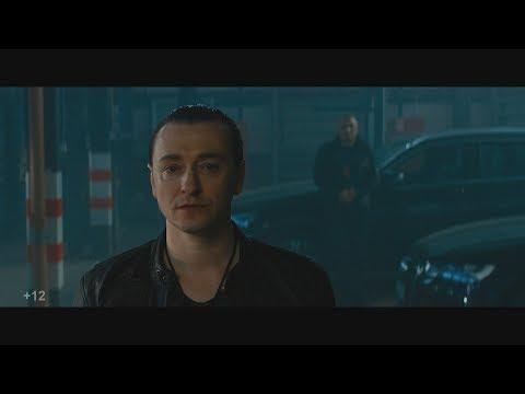 Сергей Безруков & Крестный Папа - Не Про Нас