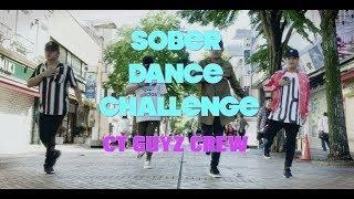 "SOBER ""DANCE CHALLENGE"" | CT GUYZ CREW"