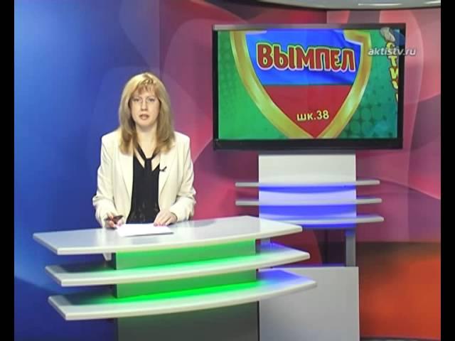 """""""Местное время"""" за 23.09.2013"""
