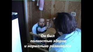 История Матвея Шпунта. Аутизм.