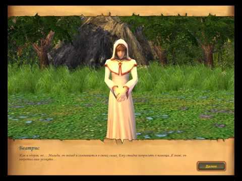 Как вводить коды в игре герой меча и магии 3