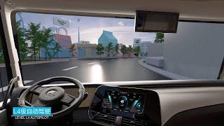 GLOBALink | Autonomiczna jazda wyróżnia się na pokazie samochodowym w Szanghaju