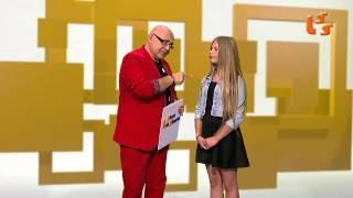 Natalia Kutyła Wywiad