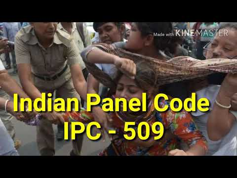 धारा 509 IPC- 509 indian Panel Code
