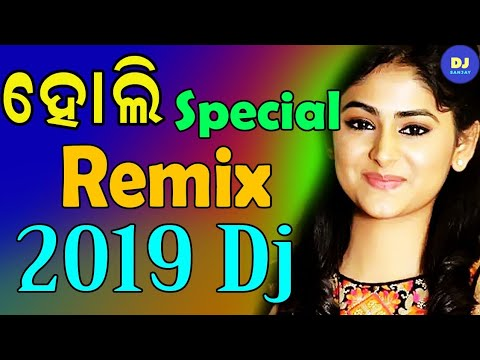 Holi Special Odia Dj Songs 2019| Odia Nonstop Full Dhamaka Dj Songs 2019 Part 1