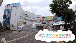 Der Pokémon Freizeitpark - Taipei Childrens Amusement Park - Park Check