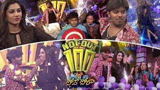 Pove Pora 100th Episode Promo - 15th June 2019 - Poove Poora Show - Sudheer,Vishnu Priya