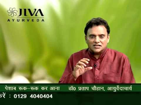 Ayurvedic Home Remedies for Dribbling of Urine