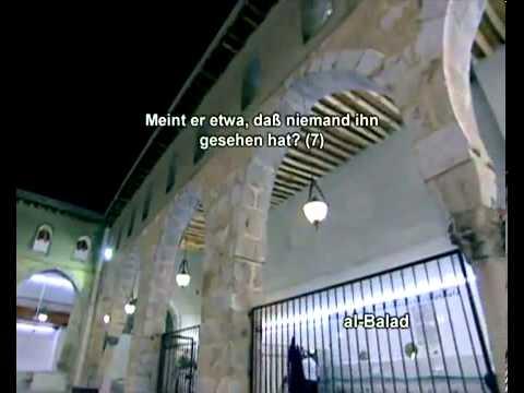 Sura Die Morgendämmerung <br>(Al-Fadschr) - Scheich / Mustafa Ismail -