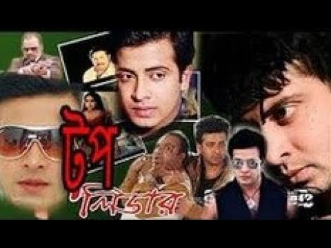 Top Leader (টপ লিডার)। Bangla Full Movie। Shakib Khan, Neha, Poly, Misha