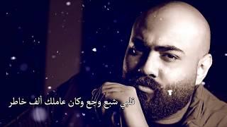 تحميل اغاني ريمكس راب الكدابين | غناء .. أحمد رأفت و شرين | remix ● Oriental Trap MP3