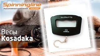 Рыболовный безмен электронный до 100 кг