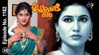 Attarintiki Daredi | 18th August 2018 | Full Episode No 1182 | ETV Telugu
