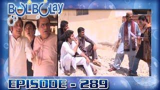 Bulbulay Ep 289 - ARY Digital Drama