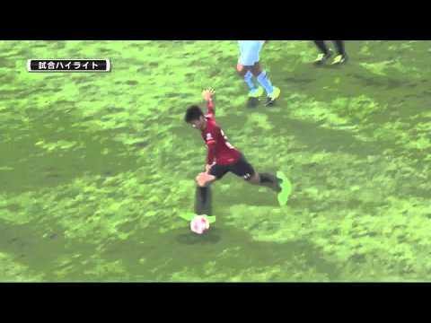 左足一閃!杉本太郎のゴール【2015年9月9日天皇杯2回戦vsFC琉球】