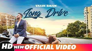Long Drive  Yasin Khan