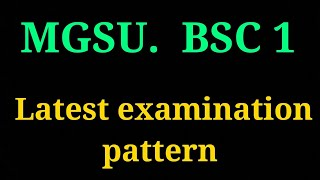 mgsu syllabus bsc 2nd year 2018 - मुफ्त ऑनलाइन