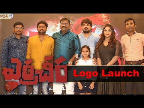 yerra-cheera-movie-logo-launch