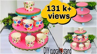 EASY DIY CUPCAKE STAND/Handmade Cupcake Stand Making Using Cardboard/Cake Organizer