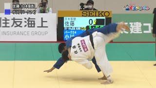 男子100kg超級 決勝