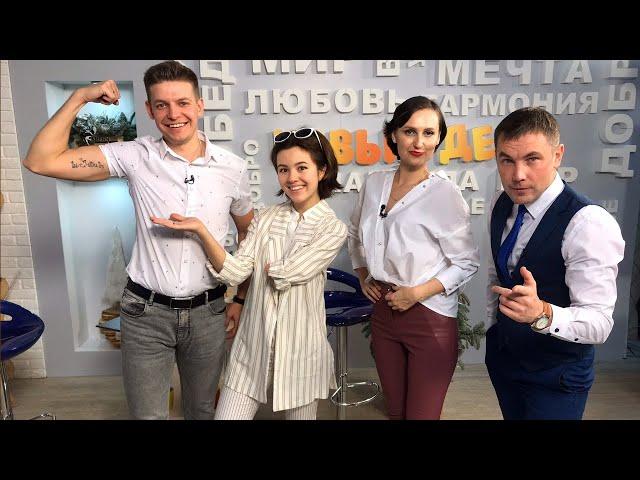 Гость программы «Новый день» Алиса Поступинская