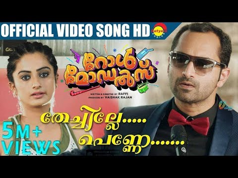 Thechille Penne song - Role Models - Fahadh Faasil