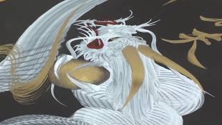 Japanese Dragon Painting At Nikko - Japan 2/3