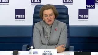 Глава Роспотребнадзора Анна Попова о борьбе с эпидемией СПИД в России