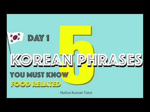 5 Korean phrases you must know/ Day 1/ Food related