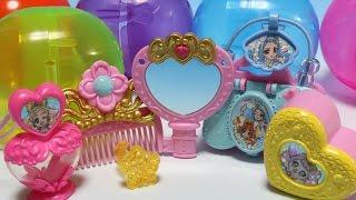 プリキュア プリンセスメイクアップアクセ 全6種 Go!プリンセスプリキュア ガシャポン Go! Princess Pretty Cure Japanese Toy