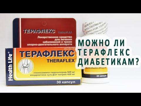 Развитие на диабет тип 1
