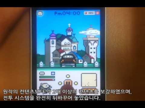 Video of Pygmies●Hoglet2●