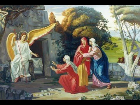 Молитва святым Женам-Мироносицам. «О святи Жены-мироносицы…»